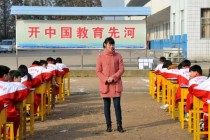 Kako se u Kini rade kontrolni?