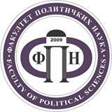 fakultet politickih nauka banja luka logo