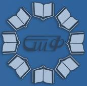 elektrotehnicki fakultet istocno sarajevo logo