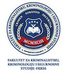 fakultet kriminalistickih nauka sarajevo logo