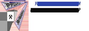 rudarski fakultet prijedor logo
