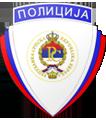 visoka skola unutrasnjih poslova logo