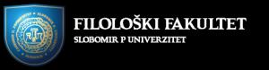 filoloski fakultet slobomir p logo