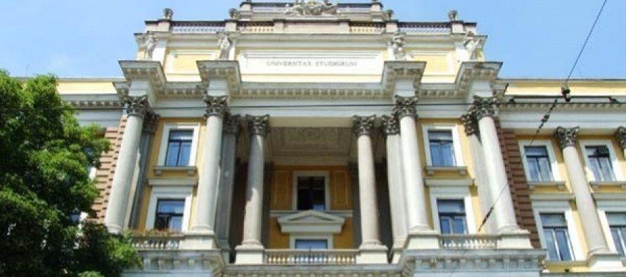 Sarajevo: Konkurs za upis studenata na osnovne studije