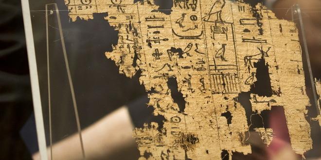Najstariji papirus