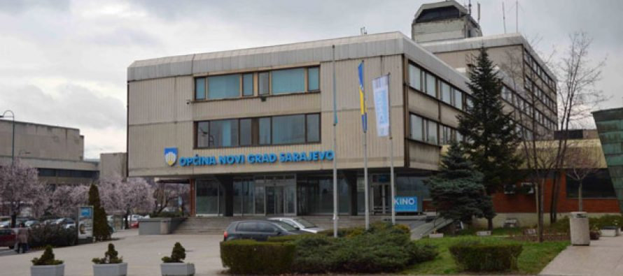 Sportske stipendije općine Novi Grad Sarajevo