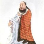 Lao Ce