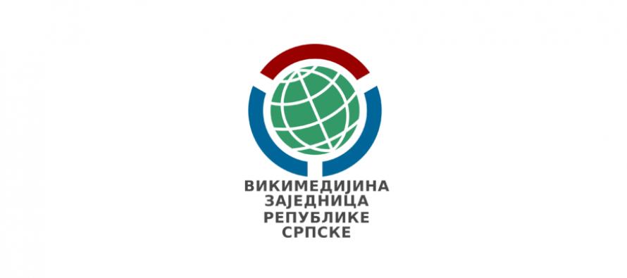 Vikipedija: Takmičenje u pisanju članaka vezanih za Republiku Srpsku