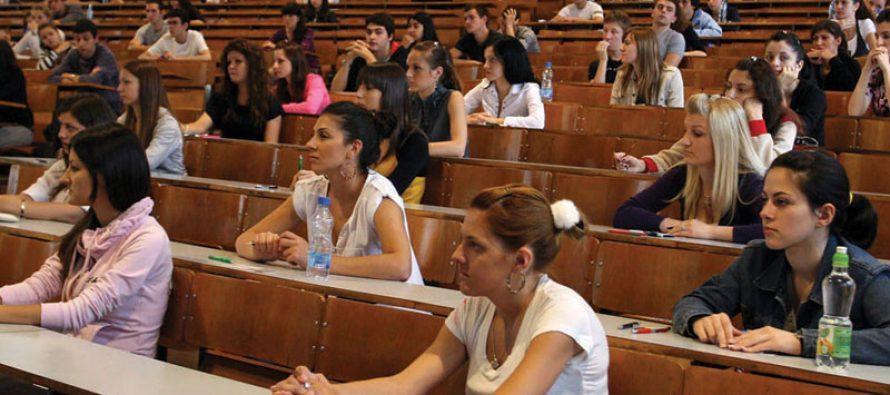 RS: Povećanje školarina na svim fakultetima