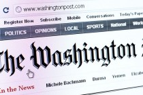 "Plaćena praksa u ""Washington Post""-u"