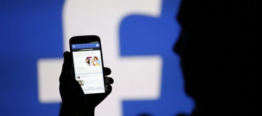 """Pripazite: Ovo je lažni """"pregled godine"""" na Facebook-u!"""