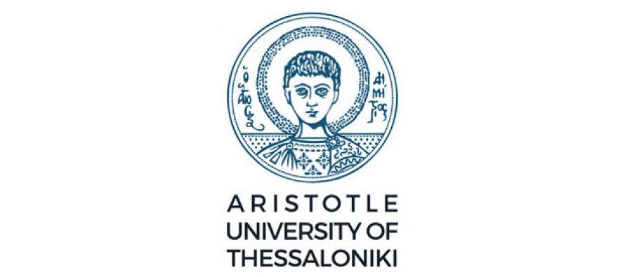 Prijava za studij na Aristotel Univerzitetu u Solunu