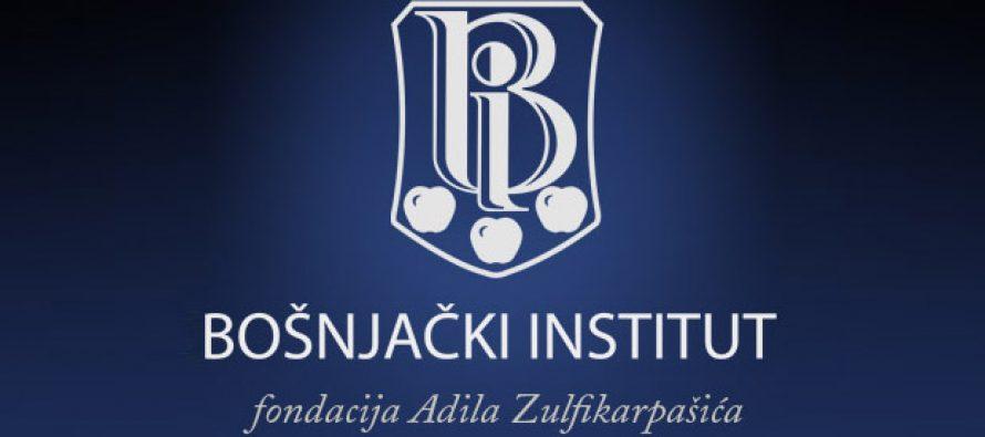 Stipendija za studenta Univerziteta u Bihaću