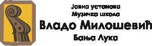 muzicka-skola-vlado-milosevic-banja-luka-logo