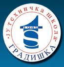 tehnicka-skola-gradiska-logo