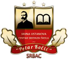 centar-srednjih-skola-petar-kocic-srbac-logo