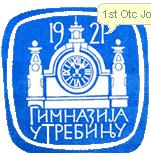gimnazija-jovan-ducic-trebinje-logo