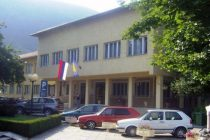 Opština Rogatica: Konkurs za studentske stipendije