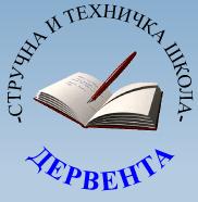 strucna-i-tehnicka-skola-derventa-logo