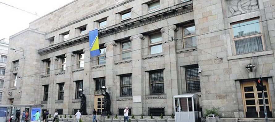 Praksa za studente u Centralnoj banci BiH