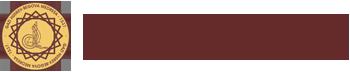 gazi husrev begova medresa sarajevo logo