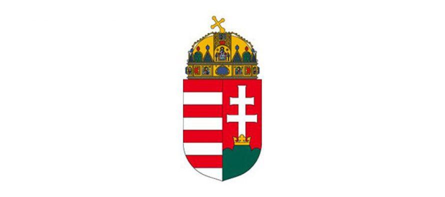 Stipendije vlade Mađarske