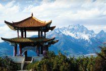 Konkurs za godinu dana studija u Kini