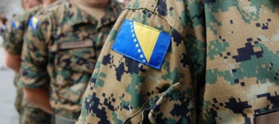 Oglas za prijem kandidata u profesionalnu vojnu službu u početnom činu vojnika