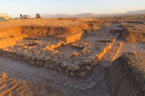 Otkriven drevni izgubljeni grad pokraj Mesopotamije